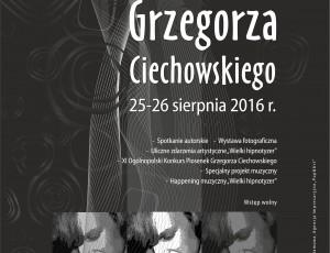 Nasz nowy plakat festiwalowy